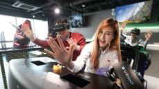 """VR, AR 곳곳에서 즐긴다""…KT, GS리테일 손잡고 'VRㆍAR 체험공간' 사업 진출"