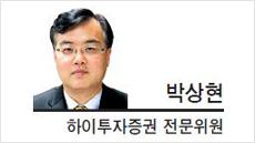 [광화문 광장-박상현 하이투자증권 전문위원]국내 경기 둔화 리스크에 대한 평가