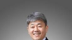 한국연구재단, 생명과학ㆍ나노소재분야 단장에 양영ㆍ송재용 박사 선임