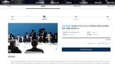 """""""팀추월 진상 밝혀달라"""" 靑국민청원…18시간도 안돼 26만명 참여"""