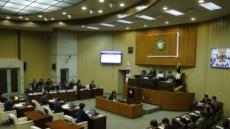 의왕시의회, 제 244회 임시회 개회…조례안 10여건 처리예정