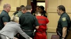 플로리다 고교 총격범, 총기 10정 보유…7정 합법적 구매