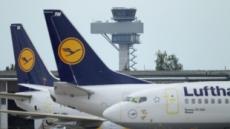 루프트한자, 항로지도서 독도 표기 삭제…승객 항의 탓?