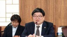 정부 출자기관 배당성향 2020년까지 40%로 확대…김용진 기재차관 간담회