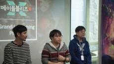 """'메이플블리츠X' 개발진 """"짧지만 오래 즐기는 신개념 '메이플' 만들 것"""""""