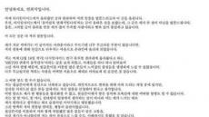 """끝없는 성추문… 변희석 """"무지했고 그 어떤 변명도 할 수 없는 일 사죄"""""""