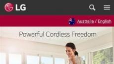 LG 코드제로A9 호주 공략'다이슨 텃밭' 빨아들인다