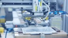 SK이노베이션, 호주 AM과 전기차배터리 원료 장기공급계약