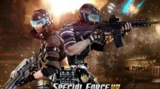 드래곤플라이, 국내 게임사 최초 MWC 참가…'스페셜포스VR' 선봬