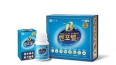 '쌓이는 만성피로' 에 최적화된 종근당 고함량 기능성 활성비타민 '벤포벨'