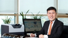 한의녕 경기경제과학원장, 전국중소기업지원센터협의회 제7대 회장 연임