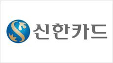 신한카드, 모바일 앱서 아파트 관리비 조회 서비스 개시