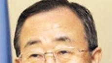 반기문 前 유엔 사무총장, GGGI 총회·이사회 의장 선출