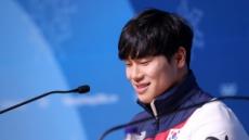 """'올림픽 대세남' 윤성빈 """"광고 제의요? 그런거 욕심 없어요"""""""