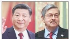 '프렌드십 카드' 꺼내든 시진핑…주중 미국대사와 비밀 회동