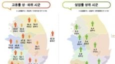 조선업 불황 후폭풍, 거제 실업률 전국 최고…군산도 고용 악화