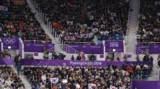 올림픽 누적 관중 100만명 돌파 초읽기…입장권 판매율 98%