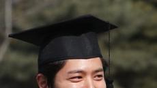 """박보검 """"쑥스럽네…저 오늘 졸업했어요"""""""