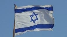 이스라엘, 출국 거부 아프리카 난민 수감…강제추방 속도