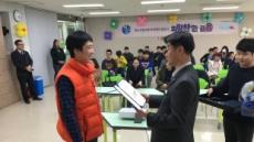 분당서현청소년수련관, 방과후아카데미 졸업식개최