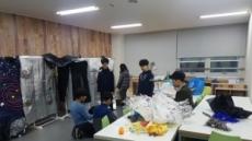 분당청소년수련관 '문화 놀이터' 리뉴얼 오픈