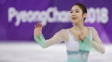 [2018 평창]'연아 없는 올림픽'…최다빈, 전설 떠난 자리서 꿋꿋하게 날았다