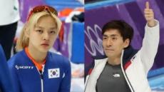 매스스타트 경기 어떻게 하는 거지?…24일 준결승ㆍ결승