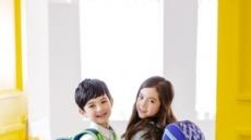 성장을 고려한 초등학교 책가방 슐란젠 '올해도 완판 기대'