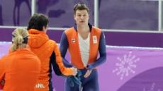 스벤 크라머, 고개숙여 사과하기까지…말많았던 네덜란드 빙속팀