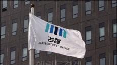 '변호사 법조 로비' 수사 확대…현직 검사 2명 구속영장
