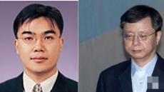 우병우 1심 실형 선고 이영훈 판사는…최순실 후견인 사위로 한때 언론 주목