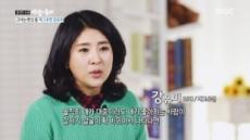 '블랙하우스' 질문특보 강유미의 '후쿠오카병', 혹시 나도?