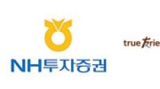 NH투자證ㆍ한투, 코스피 IPO주관 우수 증권사 선정