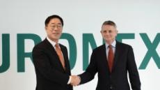 """한국거래소, 유럽 최대 거래소 '유로넥스트'와 업무협약 체결…""""유럽 투자기회 확대"""""""
