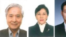 KB금융 신임사외이사 후보 선우석호ㆍ최명희ㆍ정구환 추천