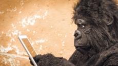 수만가지 표정…인간 진화의 역사는 얼굴의 역사