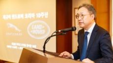 """백정현 재규어랜드로버 대표 """"올 목표 1만8000대…서비스네트워크 수 20%↑"""""""