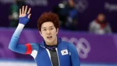 [2018 평창] 김태윤 금 못지 않은 동메달, 男 스피드스케이팅 1000m 따냈다