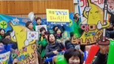 """[2018 평창] """"장하다, 의성 딸들 새역사 썼다""""…'팀 킴' 금메달만 남았다"""
