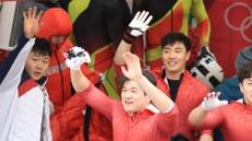 [2018 평창]봅슬레이 男 4인승, 25일 메달 향해 달린다…중간순위 '깜짝' 2위