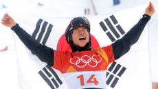 """[2018 평창]""""해냈다! 배추보이"""" 이상호, 스노보드 평행대회전 은메달…한국 스키 첫 메달"""