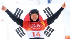 [2018 평창] 이상호, 스노보드 은메달…한국 스키 첫 메달 쾌거