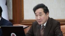 """李총리 """"군산경제 위해선 GM 재가동 최상…GM 진정성 확인돼야"""""""