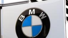 BMW, 디젤차 1만2000대 리콜…배기가스 SW 결함