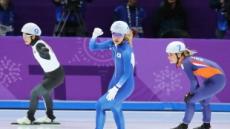 [2018 평창]김보름, 논란 딛고 스피드스케이팅 매스스타트서 값진 은메달