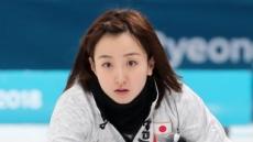 [2018 평창] '후지사와팀' 일본 여자컬링팀, 영국 꺾고 첫 동메달