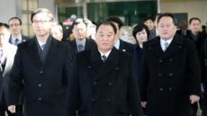'김영철 방남' 야당 압박하고 달래는 민주당