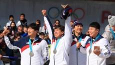 [2018 평창] 아무도 관심 없던 봅슬레이 4인승, '첫 메달' 꿈 이뤘다