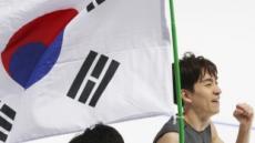[2018 올림픽] 폐회식 남북한 따로 입장…南 기수 '빙속철인' 이승훈, 北은 피겨 김주식