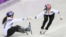 [평창 동계올림픽 폐막] 팀워크·역사적 첫골·절묘한 스톤…'메달 이상의 울림' 남긴 평창